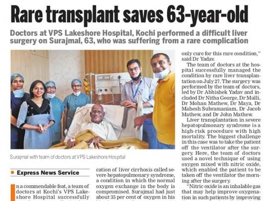 Liver Transplant at VPS Lakeshore Hospital Kochi